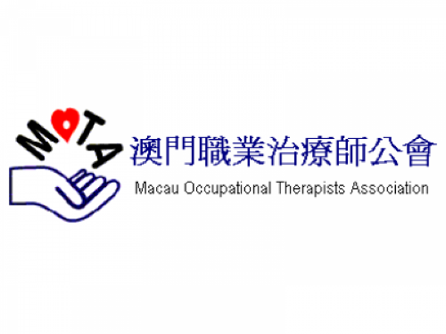 Macau Occupational Therapist Association (M.O.T.A)